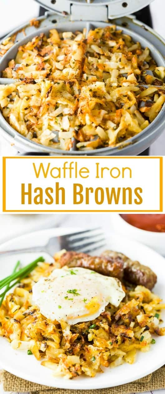 Extra crispy, perfectly golden hash browns combined with onions, cheese, and chives and cooked in just minutes right in your waffle iron! | The Cozy Cook | #hashbrowns #breakfast #potatoes #waffleiron #brunch #comfortfood #sidedish